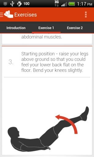 腹部锻炼截图3