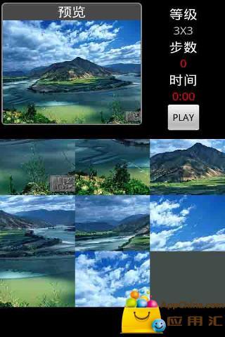 玩益智App|世界最美风景拼图游戏高清免費|APP試玩