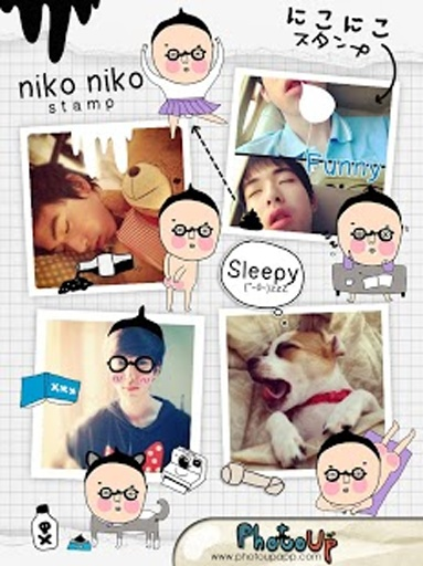 Niko Niko Stamp by PhotoUp截图0