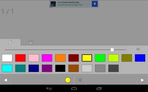 玩益智App|动画免費|APP試玩