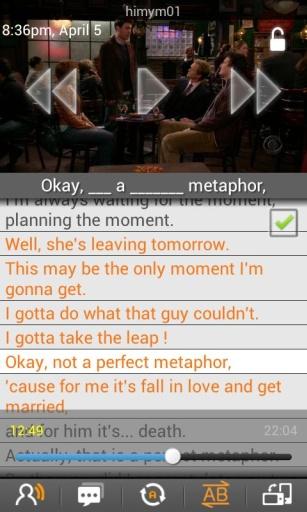 MePlayer视频播放器截图1