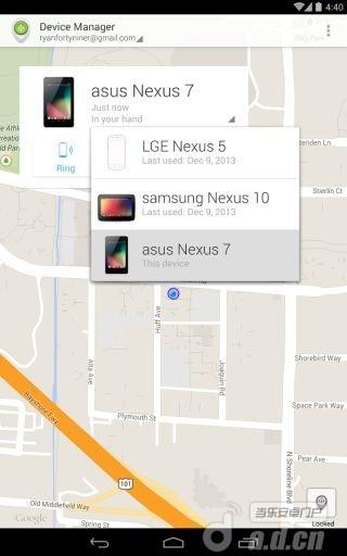 Android 设备管理器截图3