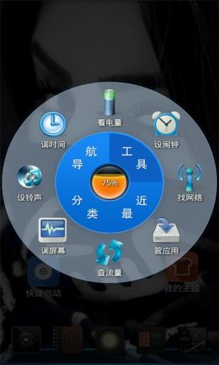致命诱惑-宝软3D主题 工具 App-愛順發玩APP