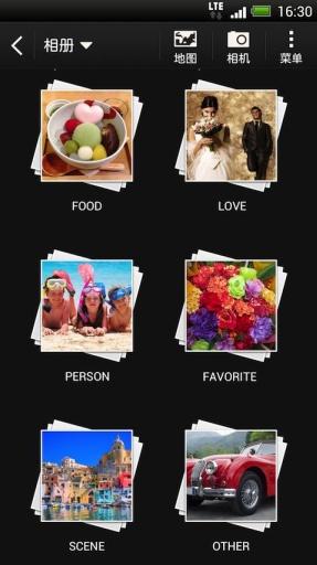 【免費媒體與影片App】分类相机-APP點子