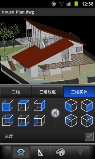 Download AutoCAD 360 Pro Plus v3.0.2.apk | TechXide