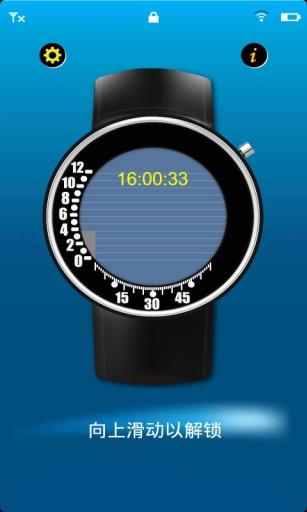 SAMSUNG (Android) - 天氣+時鐘app 大家都使用哪一款?或推薦哪一款呢 ...