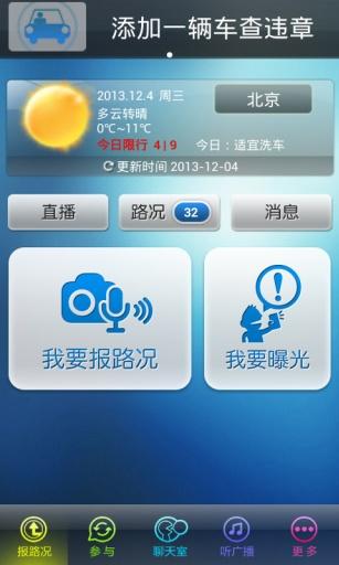 下载epsxe for android chinese - Android - 下载、探索、分享