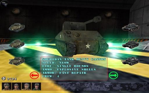 战场坦克救援车