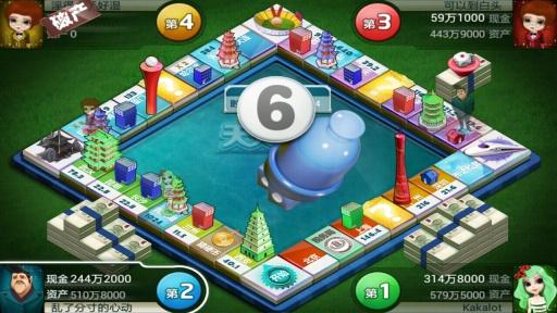 天天富豪|玩棋類遊戲App免費|玩APPs