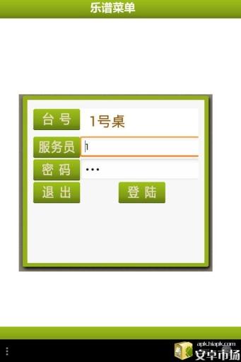 小楊鋼琴簡譜, APP下載中- Google+