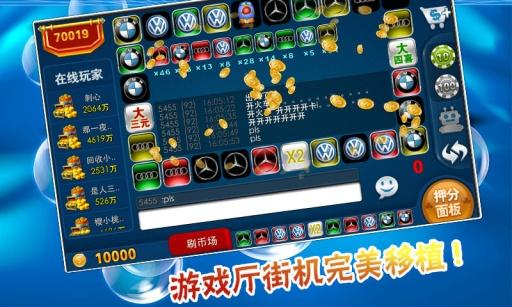 奔驰宝马下载_奔驰宝马安卓版下载_奔驰宝马 4.0手机