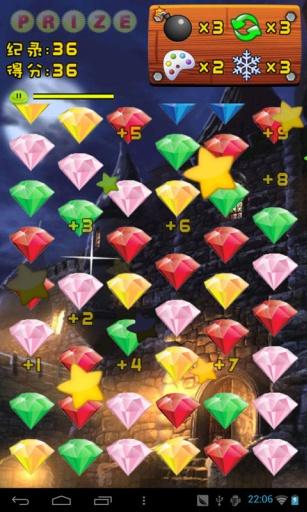 玩遊戲App|钻石大消除免費|APP試玩