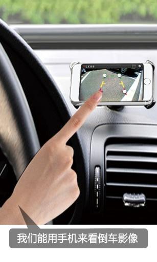 玩免費工具APP|下載手机倒车 app不用錢|硬是要APP