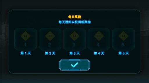 乐高:英雄工厂入侵截图3