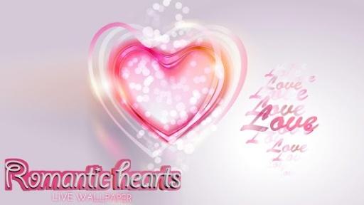 浪漫心脏动态壁纸