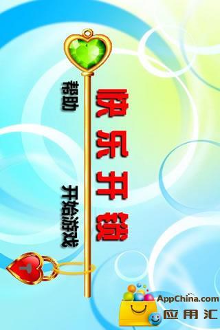 15选5彩票网官方版日志