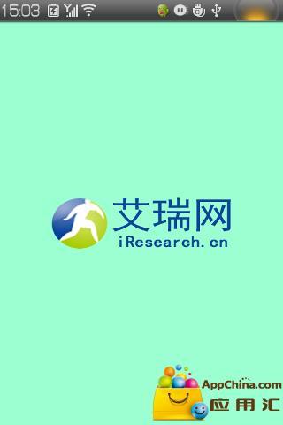 東亞衛星雲圖(彩色) - 中央氣象局