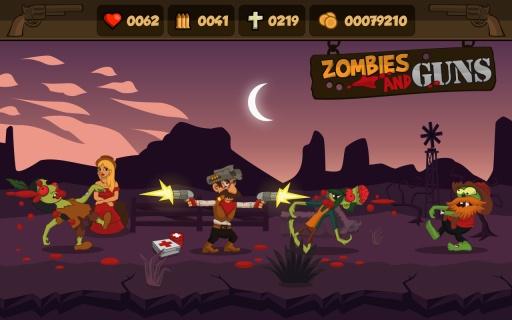 玩動作App|僵尸与枪支免費|APP試玩