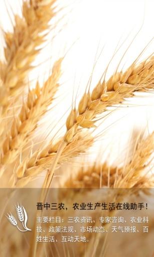 開心農場 on Facebook | Facebook