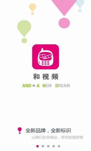 製造新聞app - 首頁