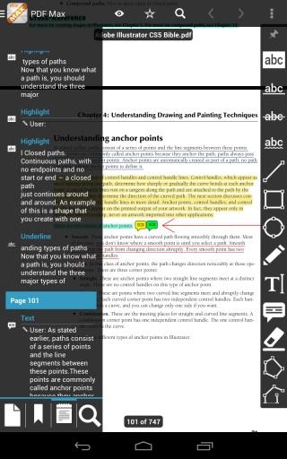 PDF Max截图1