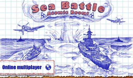 海战截图9
