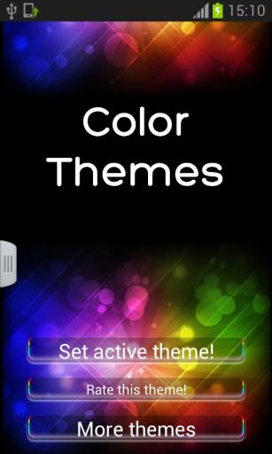 颜色主题键盘截图7