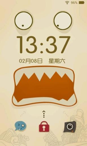 一鍵快速 Root 你的 Android 手機,幾乎適用所有手機!? | Noob's Space