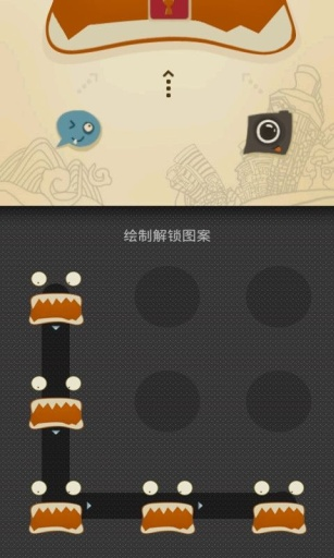 小怪兽主题动态锁屏 工具 App-愛順發玩APP
