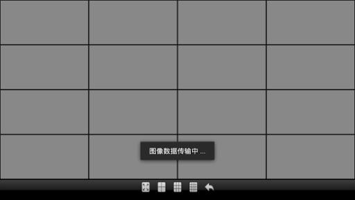 网络监控摄像头v2.0_站外应用