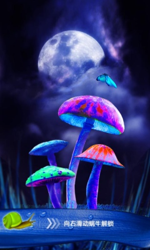 蘑菇精灵主题(锁屏桌面壁纸)截图1