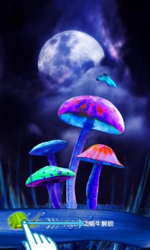蘑菇精灵主题(锁屏桌面壁纸)截图2