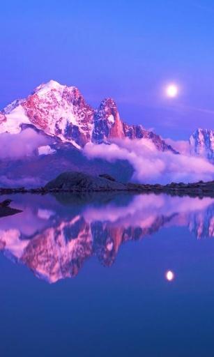 3d夕阳山水风景高清动态壁纸