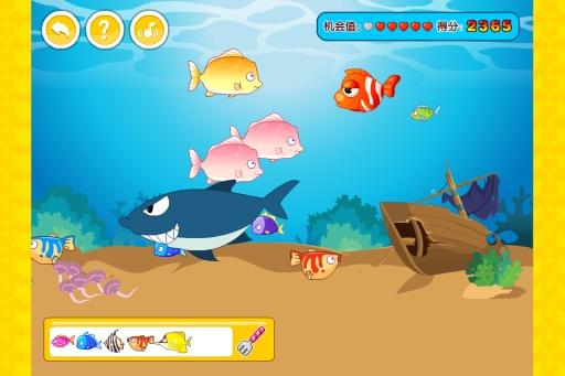 呆呆超人-大鱼吃小鱼- 黄金教育