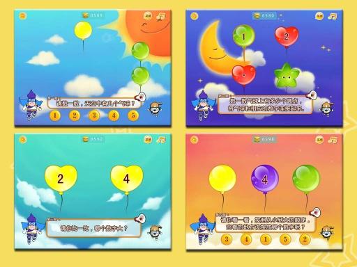 小呆学数学免费版 生產應用 App-愛順發玩APP
