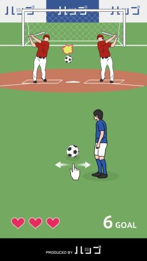 奇怪的任意球!截图4