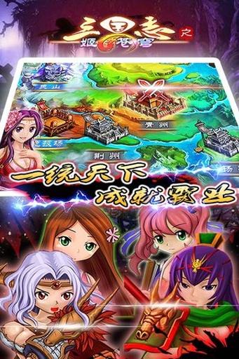 万盛棋牌app最新版下载官方版日志