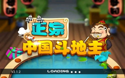 玩免費棋類遊戲APP|下載正宗斗地主 app不用錢|硬是要APP