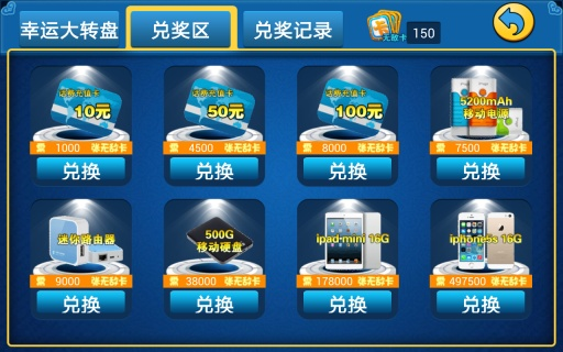 免費下載棋類遊戲APP|正宗斗地主 app開箱文|APP開箱王