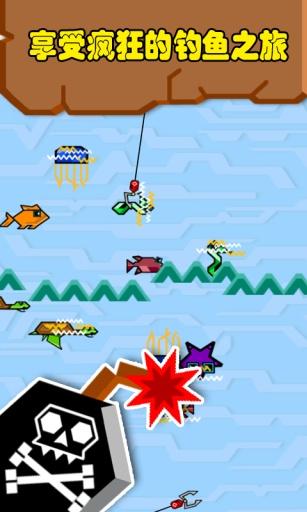 奇幻钓鱼截图1