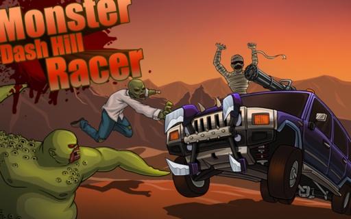 怪物短跑山赛车