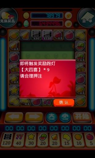 玩免費益智APP|下載美女水果机(兑奖版) app不用錢|硬是要APP