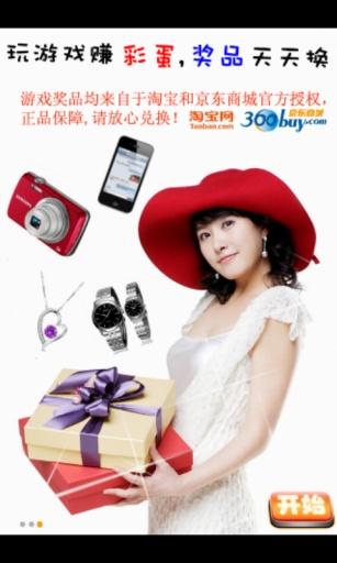 【免費益智App】美女水果机(兑奖版)-APP點子