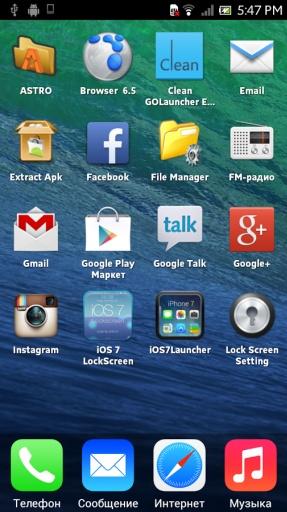 iOS7启动器截图10