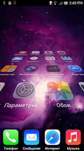 iOS7启动器截图5