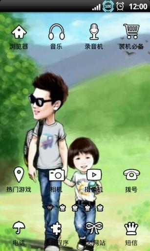 YOO主题-爸爸去哪儿第二弹