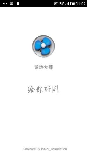 [試用文] Mydol明星解鎖屏幕@ 太咪瘋韓國   :: 痞客邦PIXNET ::