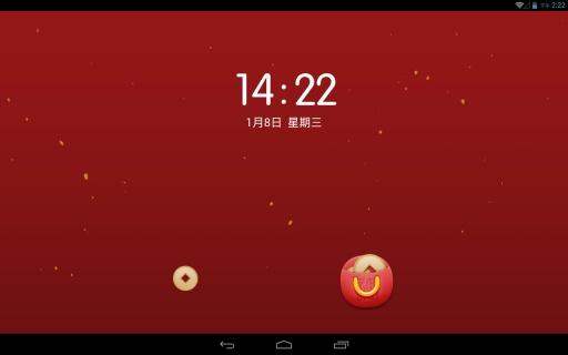 过年•春节新年平板主题HD