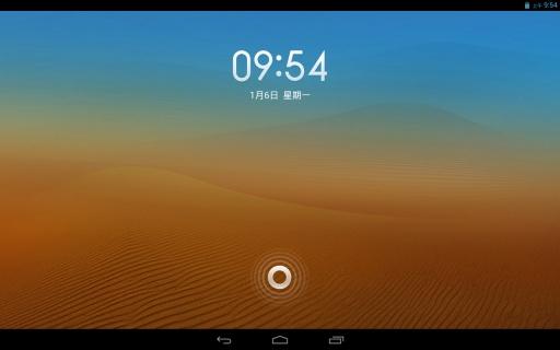 MIUI V5平板主题HD