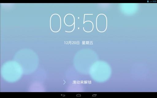 苹果ios7平板主题HD